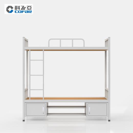 高低床(帶床下柜和鞋架).jpg
