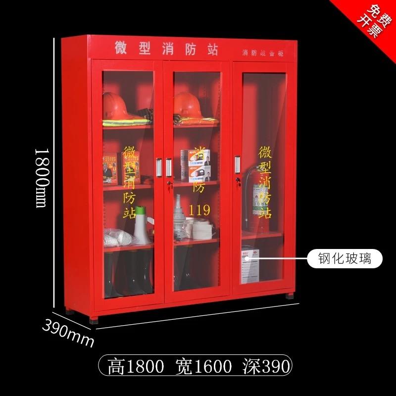 消防器材柜1.jpg